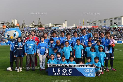 FC/Yokohama FC team group line-up,.MARCH 10, 2013 - Football /Soccer : 2013 J.LEAGUE Division 2 ,2nd sec match between Yokohama FC 2-2 Tokushima Vortis at NHK Spring Mitsuzawa Football Stadium, Kanagawa, Japan. (Photo by Jun Tsukida/AFLO SPORT) [0003].