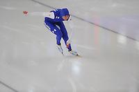 SCHAATSEN: BERLIJN: Sportforum Berlin, 07-12-2014, ISU World Cup, Brittany Bowe (USA), ©foto Martin de Jong