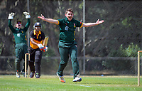 Action from the Ewen Chatfield Trophy premier men's cricket match between Wellington Collegians and Victoria University of Wellington 1st XI at Anderson Park in Wellington, New Zealand on Saturday, 16 December 2017. Photo: Dave Lintott / lintottphoto.co.nz