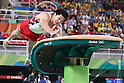 Koji Yamamuro (JPN), <br /> AUGUST 6, 2016 - Artistic Gymnastics : <br /> Men's Qualification <br /> Floor Exercise <br /> at Rio Olympic Arena <br /> during the Rio 2016 Olympic Games in Rio de Janeiro, Brazil. <br /> (Photo by Sho Tamura/AFLO SPORT)