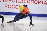 "SHORT TRACK: MOSCOW: Speed Skating Centre ""Krylatskoe"", 13-03-2015, ISU World Short Track Speed Skating Championships 2015, 500m Men, Daan BREEUWSMA (#146 | NED), ©photo Martin de Jong"