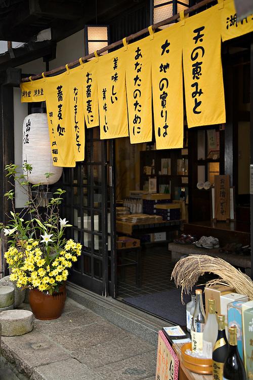 Japanese storefront in Izushi Japan