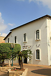 Israel, Southern Coastal Plain, historic building on Rothschild St. in Rishon Letzion, the old City Hall