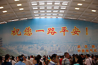 Daytime landscape view of signage at the entrance to the Hankou Railway Station in Hànkǒu in the Jiānghàn Qū in Hubei Province.  © LAN