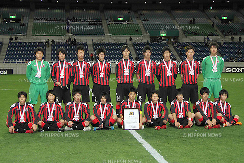 U-18/Consadole Sapporo U-18 team group,.DECEMBER 17, 2011 - Football / Soccer :.Runners-up Consadole Sapporo U-18 players pose for a team photo after the Prince Takamado Trophy U-18 Football League 2011 Championship match between Consadole Sapporo U-18 1-3 Sanfrecce Hiroshima Youth at Saitama Stadium 2002 in Saitama, Japan. (Photo by Hiroyuki Sato/AFLO)
