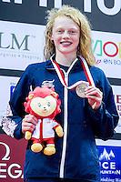 COATES Georgia GBR<br /> 200 Medley Women Final Bronze Medal<br /> Day04 28/08/2015 - OCBC Aquatic Center<br /> V FINA World Junior Swimming Championships<br /> Singapore SIN  Aug. 25-30 2015 <br /> Photo A.Masini/Deepbluemedia/Insidefoto