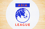 Branding for The Asia League's 'The Terrific 12' at Studio City Event Center on 18 September 2018, in Macau, Macau. Photo by Marcio Rodrigo Machado / Power Sport Images for Asia League