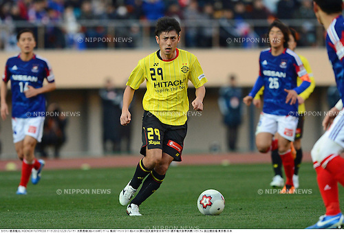Koki Mizuno (Reysol), DECEMBER 29, 2012 - Football / Soccer : The 92nd Emperor's Cup, Semi-final match between Yokohama F Marinos 0-1 Kashiwa Reysol at National Stadium in Tokyo, Japan. (Photo by Takamoto Tokuhara/AFLO)