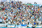 Argentina fans celebrate during Argentina vs Belgium  in the men's gold medal game at the Rio 2016 Olympics at the Olympic Hockey Centre in Rio de Janeiro, Brazil.
