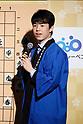 Niconico Chokaigi 2019