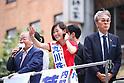 Upper House election begins in Japan