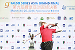 Yung Hua Liu of Chinese Taipei tees off at tee one during the 9th Faldo Series Asia Grand Final 2014 golf tournament on March 18, 2015 at Faldo course in Mid Valley clubhouse in Shenzhen, China. Photo by Xaume Olleros / Power Sport Images