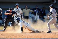 FIU Baseball v. Oral Roberts (2/28/10)