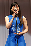Japanese actress Tao Tsuchiya speaks during the 30th Japan Best Dressed Eyes Awards at Tokyo Big Sight on October 11, 2017, Tokyo, Japan. The event featured Japanese celebrities who were recognized for their fashionable eyewear. (Photo by Rodrigo Reyes Marin/AFLO)