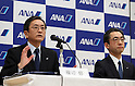 February 16, 2017, Tokyo, Japan - Japan's largest air carrier All Nippon Airways (ANA) president Osamu Shinobe (L) announces ANA chief financial officer Yuji Hirako (R) is appointed to the new president of the ANA in Tokyo on Thursday, February 16, 2017. Hirako will become president of ANA on April 1 while Shinobe will become vice chairman of ANA Holdings.   (Photo by Yoshio Tsunoda/AFLO) LwX -ytd-