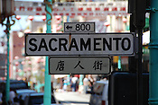 Sacramento Street sign, Chinatown, San Francisco, Ernie Mastroianni photo