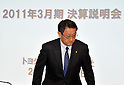May 11th, 2011, Tokyo, Japan - Akio Toyoda, president of Toyota Motor Co., arrives for a news conference at the automaker's head office in Tokyo on Wednesday, May 11, 2011. Toyota sustained damage totaling more than 100 billion yen from the March 11 earthquake and tsunami that devastated Japan's northeastern region. The world's largest carmaker posted a 77% drop in net profit for the January-to-March quarter due to production disruptions and the effects of the strong yen. (Photo by Natsuki Sakai/AFLO) [3615] -mis-.