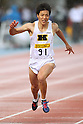 Ryota Yamagata (JPN), .MAY 6, 2012 - Athletics : .SEIKO Golden Grand Prix in Kawasaki, Men's 100m .at Kawasaki Todoroki Stadium, Kanagawa, Japan. .(Photo by Daiju Kitamura/AFLO SPORT) [1045]