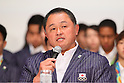 Yasuhiro Yamashita (JPN), <br /> AUGUST 24, 2016 : <br /> Japan Delegation attend a press conference after arriving in Tokyo, Japan.<br /> Japan won 12 gold medals, 8 silver medals, and 21 bronze medals during the Rio 2016 Olympic Games.<br /> (Photo by Yohei Osada/AFLO SPORT)