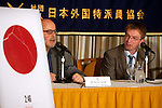 """April 1, 2011, Tokyo, Japan - Kevin Carroll (L), partner in EA International LLC, a Tokyo-based environmental engineering company, and Our Man in Abiko (R), founder of the project, attends a press conference for the 2:46 Quakebook project. Kevin's role in this project involves coordinating the business activities which includes publication for the book. The Twitter-sourced #Quakebook project was created in one week by a group of journalists to raise money for the earthquake and tsunami victims. The 98-page book titled """"2:46: Aftershock: Stories from the Japan Earthquake"""" was launched by a Briton journalist turned blogger living in Tokyo who goes by the handle name """"Our Main in Abiko."""" People from all over the world have been contributing to this fundraising project including some well-known individuals such as artist Yoko Ono and has already received global attention from individuals, the media and large corporations willing make this project one of a kind. One hundred percent of the proceeds will be donated to the Japanese Red Cross Society. (Photo by Christopher Jue/AFLO) [2331]"""