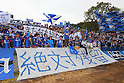 FC FC Machida Zelvia Fans (Zelvia), .October 28, 2012 - Football / Soccer : .2012 J.LEAGUE Division 2, 40th Sec .match between FC Machida Zelvia 1-0 FC Gifu .at Machida Stadium, Tokyo, Japan. .(Photo by Daiju Kitamura/AFLO SPORT) [1045]