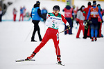 Momoko Dekijima (JPN), <br /> MARCH 18, 2018 - Cross-Country Skiing : <br /> 4 x 2.5 km Mix relay <br /> at Alpensia Biathlon Centre   <br /> during the PyeongChang 2018 Paralympics Winter Games in Pyeongchang, South Korea. <br /> (Photo by Sho Tamura/AFLO SPORT)