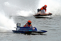 13-V and 18-H   (Outboard Hydroplane)