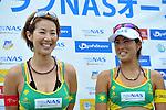 (L to R) Satoko Urata , (JPN), Takemi Nishibori (JPN),  .MAY 4, 2012 - Beach Volleyball : JBV Tour 2012 Sports Club NAS Open at Odaiba Beach, Tokyo, Japan. (Photo by Jun Tsukida/AFLO SPORT) [0003]