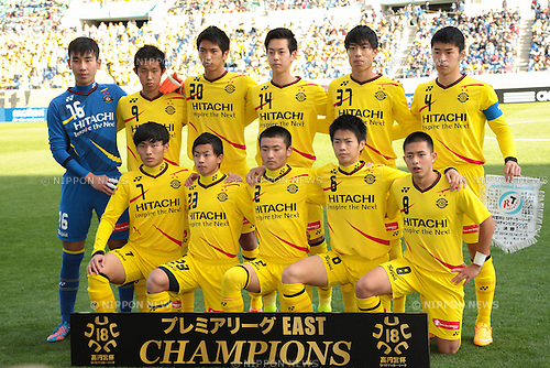 Kashiwa Reysol U-18 Team Group Line-Up, <br /> December 14, 2014 - Football /Soccer : <br /> Prince Takamado Trophy U-18 Football League 2014 Championship <br /> between Kashiwa Reysol U-18 0-1 Cerezo Osaka U-18 <br /> at Saitama Stadium 2002, Saitama, Japan. <br /> (Photo by AFLO SPORT) [1205]