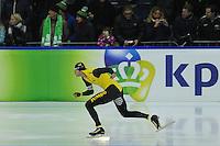 SCHAATSEN: GRONINGEN: Sportcentrum Kardinge, 18-01-2015, KPN NK Sprint, Hein Otterspeer, ©foto Martin de Jong