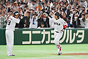 Tetsuto Yamada (JPN), <br /> MARCH 14, 2017 - WBC : <br /> 2017 World Baseball Classic <br /> Second Round Pool E Game <br /> between Japan 8-5 Cuba <br /> at Tokyo Dome in Tokyo, Japan. <br /> (Photo by YUTAKA/AFLO SPORT)