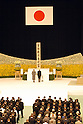 Emperor Akihito and Empress Michiko attend in the annual Memorial Ceremony for the War Dead held at Nippon Budokan studium in Tokyo. 15 August, 2008. (Taro Fujimoto/JapanToday/Nippon News)