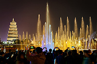 Musical Fountain near The Giant Goose Pagoda in Xi'an, China