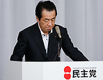 June 28th, 2011, Tokyo, Japan - Beleaguered Japanese Prime Minister Naoto Kan addresses a party caucus as the ruling Democratic Party of Japan calls on a general assembly of its members at the Diet in Tokyo on Tuesday, June 28, 2011. Defining for the first time conditions for fulfilling his June 2 pledge to resign, Kan said on Monday he would resign after the passage of three key bills - the second reconstruction budget, the renewable energy bill and the bond-issuance bill. Kan has been under pressure from both the opposition and his own Democratic Party of Japan to step down over his poor handling of the March 11 earthquake and tsunami that caused the biggest nuclear catastrophe in 25 years. (Photo by AFLO) [3609] -mis-..