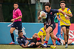Muhammad Nazir Asaari of Malaysia runs with the ball during the match between Malaysia and Thailand of the Asia Rugby U20 Sevens Series 2016 on 12 August 2016 at the King's Park, in Hong Kong, China. Photo by Marcio Machado / Power Sport Images