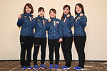 Japan Women's team group (JPN), <br /> JANUARY 23, 2018 - Curling : <br /> New uniform presentation press conference <br /> for Olympic Winter Games PyeongChang 2018 <br /> in Tokyo, Japan. <br /> (Photo by YUTAKA/AFLO SPORT)