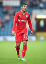 Dundee's new signing, Luka Tankulic.