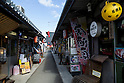 A general view of the food village Kesennuma-Yokocho in Kesennuma city on February 8, 2016, Miyagi Prefecture, Japan. 5 years after the 2011 Tohoku Earthquake and Tsunami destroyed much of this fishing town killing over 1000 residents and destroying all the stores in this area, Kesennuma-Yokocho, part of the Fukko Yatai Mura, is both a symbol of hope and a reminder of how far there still is to go. 13 restaurants and 4 food shops operate in this food village which has become an attraction to visitors to the town. (Photo by Rodrigo Reyes Marin/AFLO)