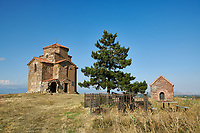 "Pictures and images of St Giorgi (St George) Church, Samtsevrisi, Georgia (country). A perfect example of a 7th century Byzantine ""Tree Cross"" church  with a horseshoe apse laid out as in the Greek Cross style."