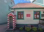 Orzysz – miasto położone w województwie warmińsko-mazurskim, nazywane jest wojskową stolicą Polski. Budynek Muzeum Wojska, Wojskowości i Ziemi Orzyskiej