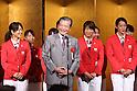 Saburo Kawabuchi, <br /> Japan team group (JPN), <br /> JULY 15, 2016 - Hockey : <br /> Japan women's national hockey team send-off party <br /> for the Rio 2016 Olympic Games in Tokyo, Japan. <br /> (Photo by AFLO SPORT)