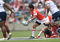 Rugby: 2018 Super Rugby: Sunwolves 63-28 Reds