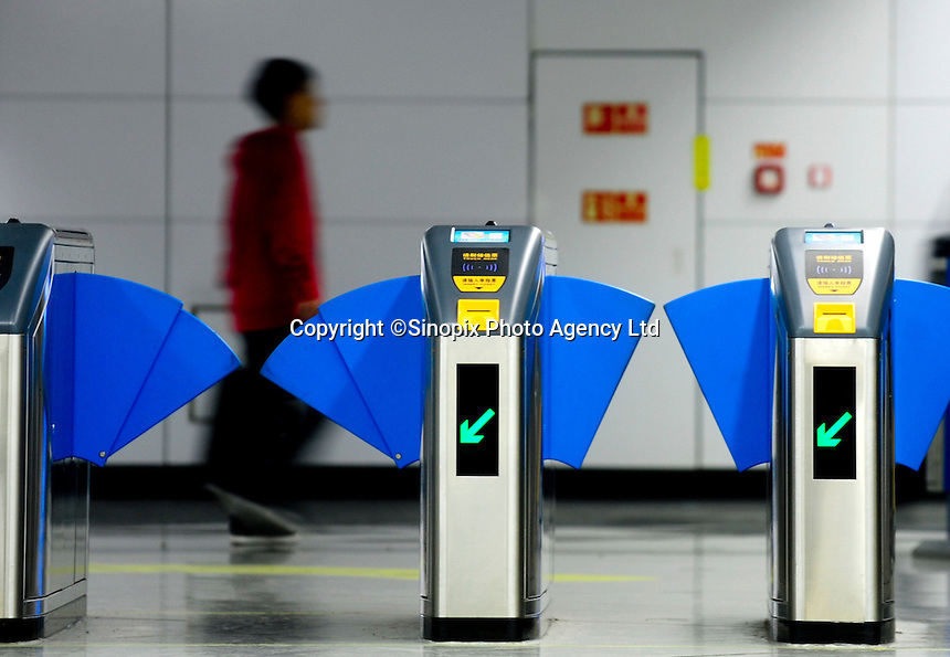 Electronic turnstiles at Chengdu underground Line 1 in Chengdu, China. Construction of the 18·5 km line began on December 28 2005 and cost around 8bn yuan. The route runs from Shenxian Lake in the north of Chengdu to Century City, via South Railway Station, and has 16 stations.Chengdu is planning to build a 298 km network with seven lines by 2020, with a total a capacity of 300 million passengers a year..12 Mar 2011