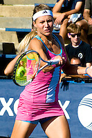 Maria Kirilenko (RUS) [25] defeats Ekaterina Makarova (RUS) 4-6, 6-1. 7-6 (7-3) in the first round of the US Open on Monday, August 29, 2011.