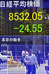 May 24, 2012, Tokyo, Japan - Stocks fall 0.29 percent during the morning trading on the Tokyo Stock Exchange on Thursday, May 24, 2012, as the euro remained persistently weak despite a pledge from EU leaders of continued support for debt-wracked Greece. After tumbling 1.98 percent the previousday, The Nikkei 225 index dropped a further 24.55 points to 8,532.05 by the noon break. (Photo by Natsuki Sakai/AFLO) AYF -mis-