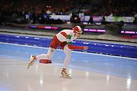 SCHAATSEN: HEERENVEEN: IJsstadion Thialf, 12-01-2013, Seizoen 2012-2013, Essent ISU EK allround, 3000m Ladies, Agotha Toth (HUN), ©foto Martin de Jong