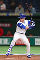 Blake Gailen (ISR), <br /> MARCH 12, 2017 - WBC : <br /> 2017 World Baseball Classic <br /> Second Round Pool E Game <br /> between Cuba 1-4 Israel <br /> at Tokyo Dome in Tokyo, Japan. <br /> (Photo by YUTAKA/AFLO SPORT)