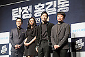 Phantom Detective movie press event