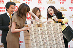 (L to R) Model Miwako Kakei, actor Koji Yakusho, singer Haruka Shimazaki and comedian Nora Hirano, attend a press event for the first day of sale for the annual year-end jumbo lottery on November 27, 2017, Tokyo, Japan. From early morning buyers lined up to buy their lottery tickets at the 1st ticket window in Ginza, which is well known for producing big winners. This year's top prize is 1 billion Yen (approx. US$ 8.9 million) and each ticket costs 300 Yen (US$2.69). Ticket sales continue across the country until December 22. (Photo by Rodrigo Reyes Marin/AFLO)