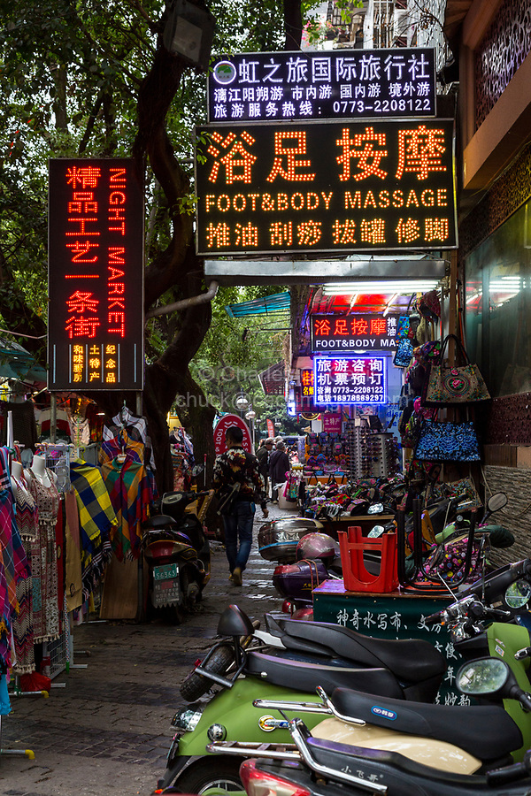 Guilin, China.  Street Scene, Night Market.